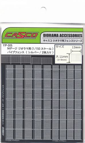 Casco YP-305 Pipe Fence (Silver/2 Sheets)